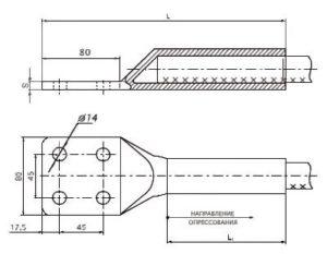Зажим аппаратный А4M-120-2